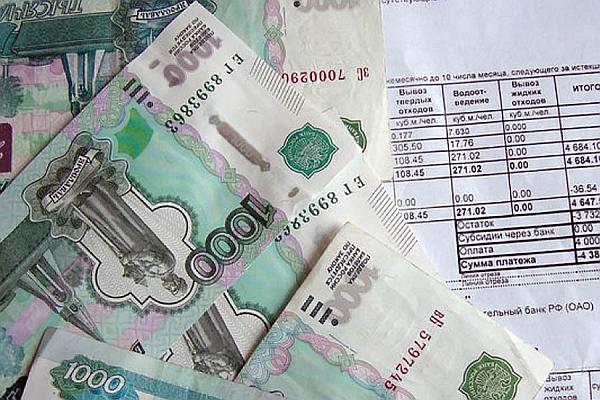 Перечень документов на субсидию по квартплате