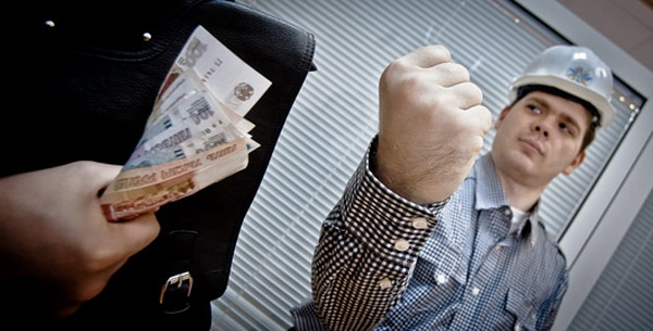 На сколько могут задержать зарплату работнику по закону