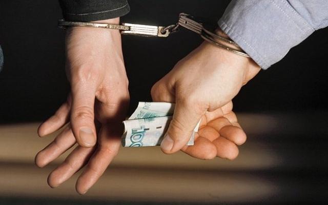 наказание за скупку краденного