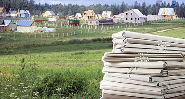 Какие нужны документы для бесплатной приватизации земельного участка?