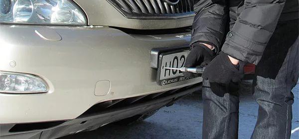 Как и в каких случаях осуществляется замена госномеров на автомобиль?