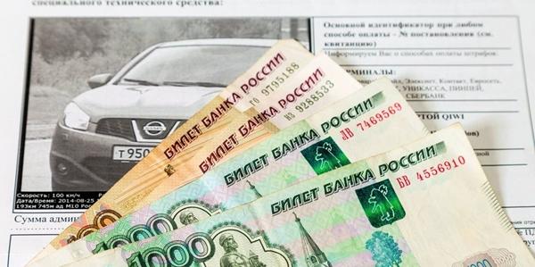 Узнать о штрафах гибдд по водительскому удостоверению