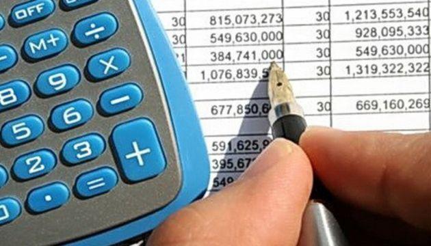 Как заполнить декларацию о доходах госслужащих?