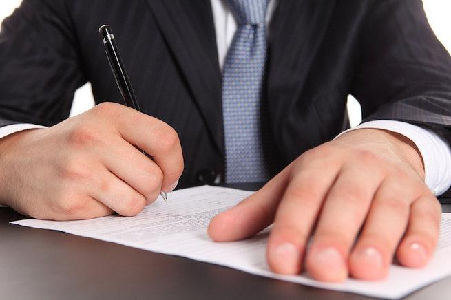 Как получить ИНН на ребенка? Какие требуются документы для получения?
