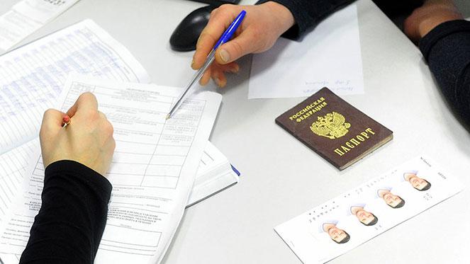 Как правильно писать в анкете гражданство РФ?