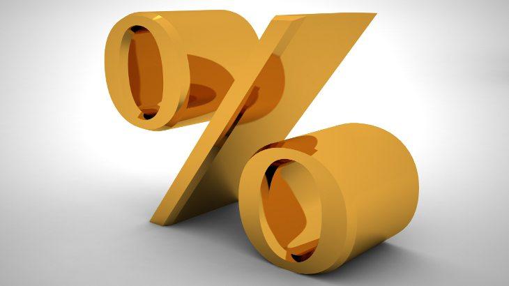 Что такое неустойка по алиментам (расчет задолженности)?