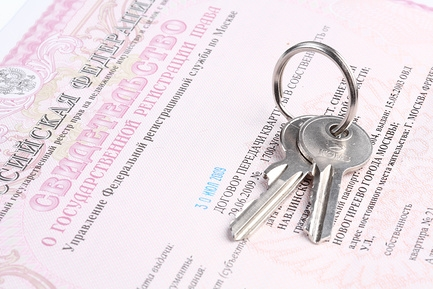 Зачем нужно приватизировать квартиру? Взвешиваем все за и против