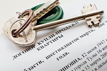 Нужно ли согласие супруга на покупку квартиры по доверенности?