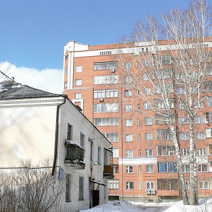 Как осуществляется расселение из ветхого и аварийного жилья?